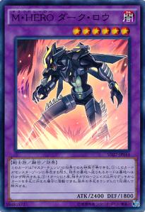 300px-MaskedHERODarkLaw-SD27-JP-SR